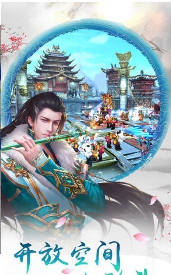 侠影剑心V1.0 iOS版