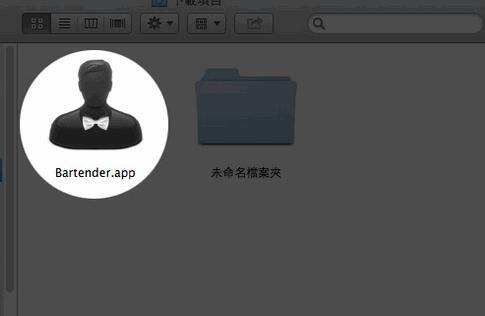 BartenderV3.0.51 Mac版