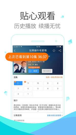 爱情电影网aqdy快播_快播电影网网址 v1.0 安卓版 图片预览