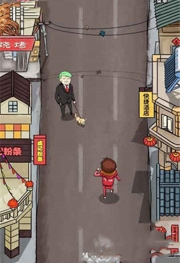 春节自救指南V1.0 安卓版