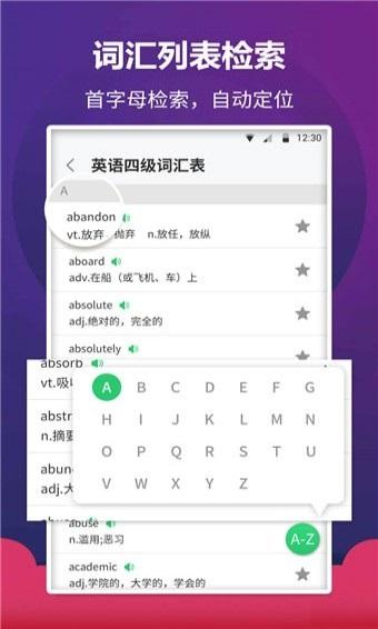 英语阅读君V1.0.0 安卓版
