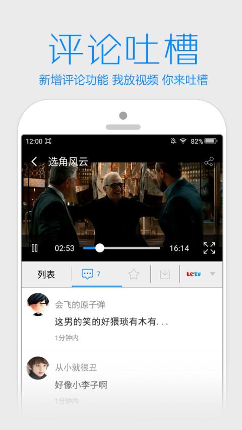 木瓜影视大全在线观看V2.3.7 安卓版