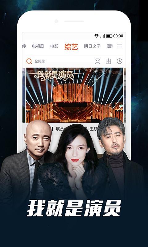 青苹果影视网yy6090V2.1 安卓版