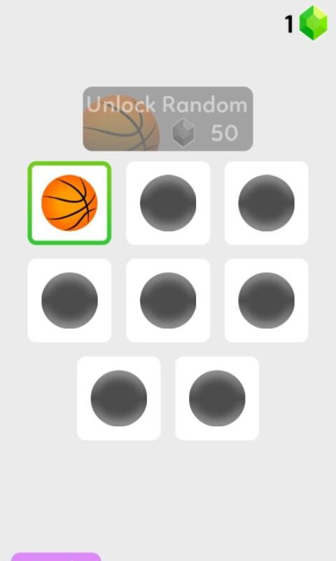 画线进球2