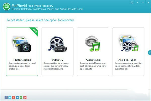 RePicvid Photo Recovery(照片恢复软件)V2.5 免费版