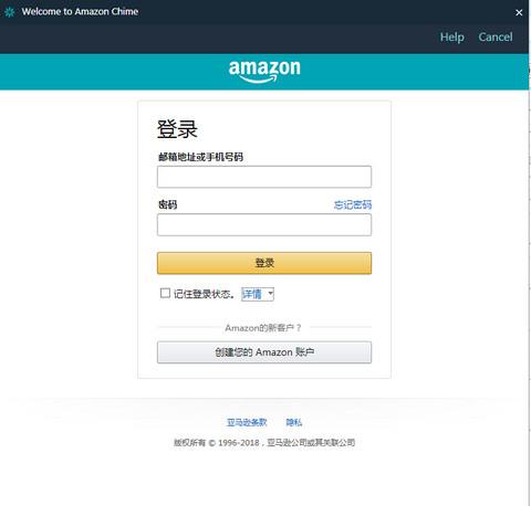 Amazon Chime(视频会议软件)V4.1.5 官方版