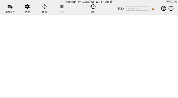 Ukeysoft M4V Converter(M4V格式转换工具)V1.3.1 官方版