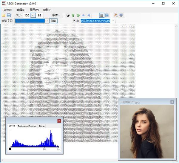 ASCII Generator 2V2.0.0.1 官方版