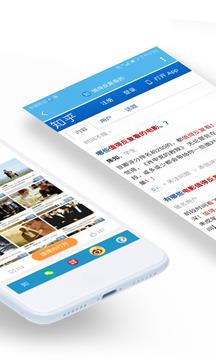 搜手SoShow V1.1 安卓版