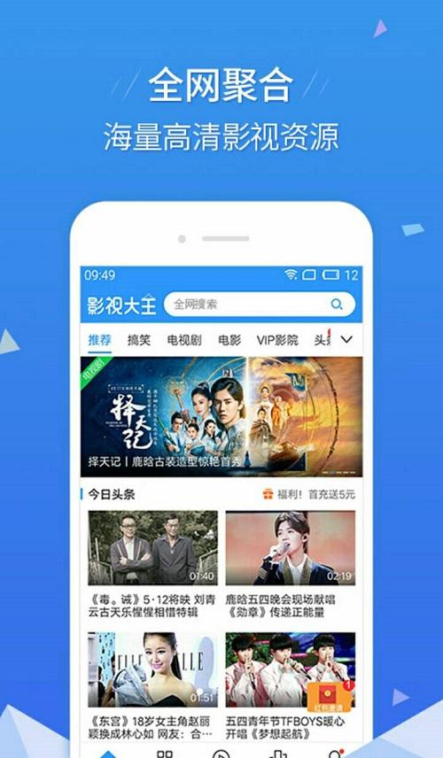 板栗电影网在线观看V2.1 安卓版