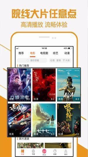 双视影院最新电影V2.1 安卓版
