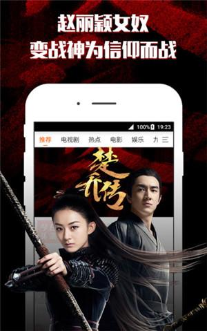8090电影网V1.5 安卓版