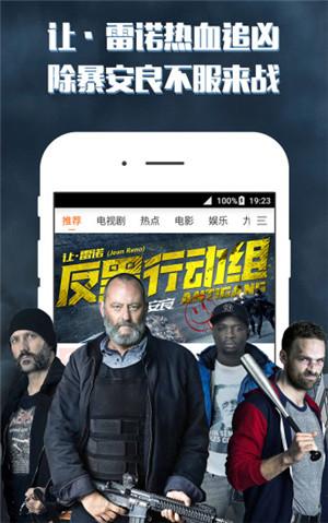 8090电影网神马V1.5 安卓版