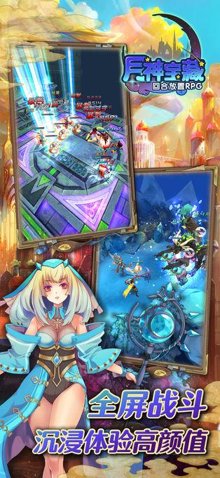 月神宝藏:幻想大陆V1.0.8 苹果版