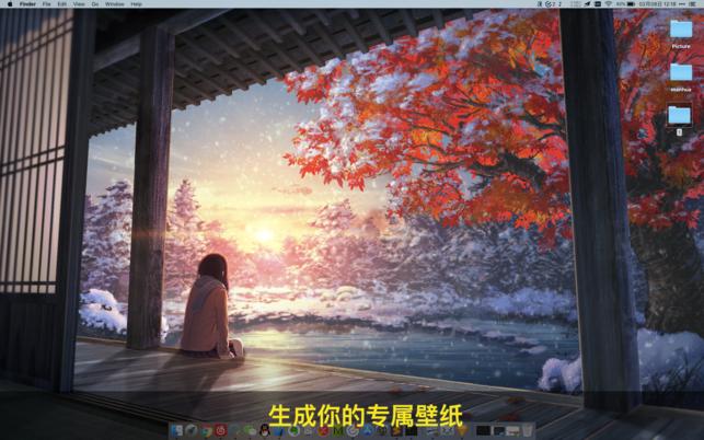 漫之话V1.0 Mac版