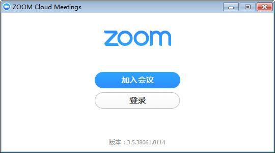 zoom cloud meetings(视频会议软件)V4.2.35307.1212 官方版