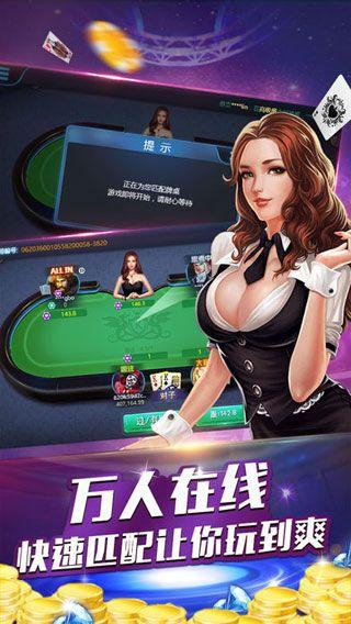 万乐棋牌V2.5 安卓版