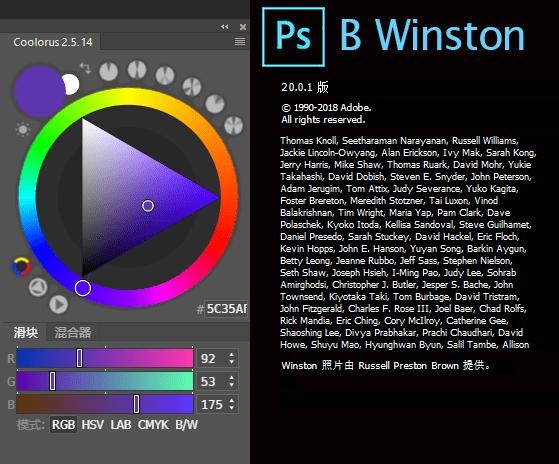 Coolorus色环插件V2.5.14 最新免费版