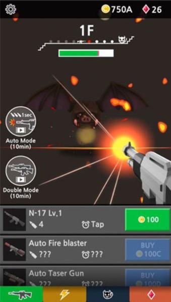 Tap gunmanV1.0 苹果版