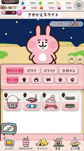 卡娜赫拉的小动物V1.0.6 安卓版