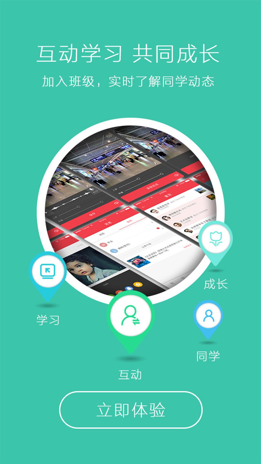 欢乐诵V3.0.2 苹果版