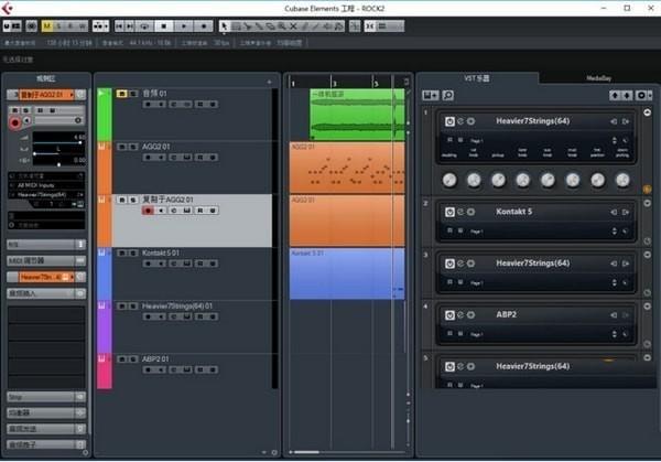 Cubase Pro 8(音乐制作软件)V8.5.15 中文版