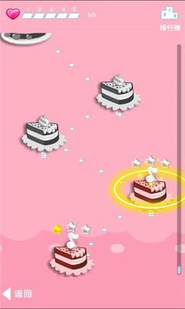 甜点钢琴V1.1 安卓版截图2