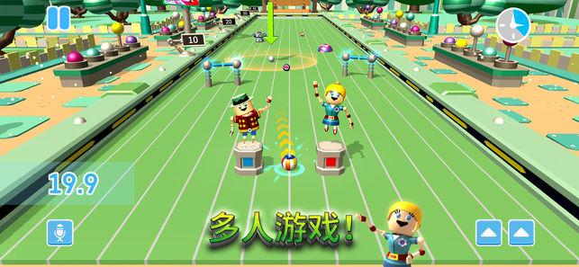 Battle BowlsV1.2 苹果版截图3