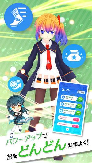 虚拟日本旅行V1.1.5 苹果版