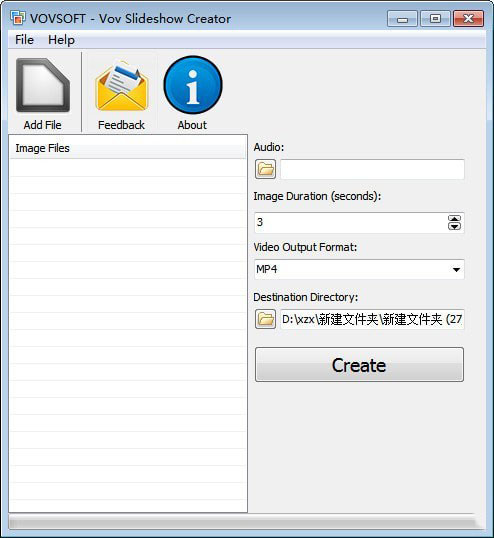 VovSoft Vov Slideshow Creator(幻灯片制作软件)V1.5 免费版