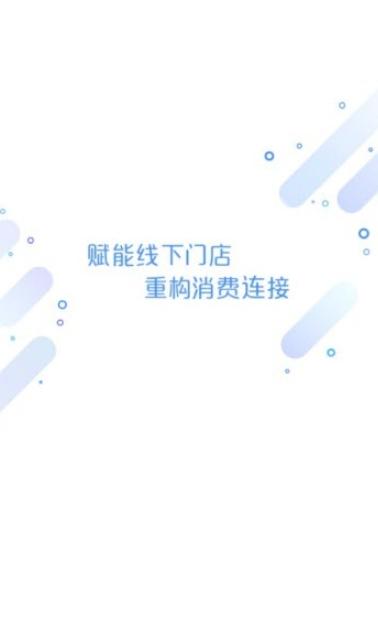 泉后掌柜V1.1 安卓版