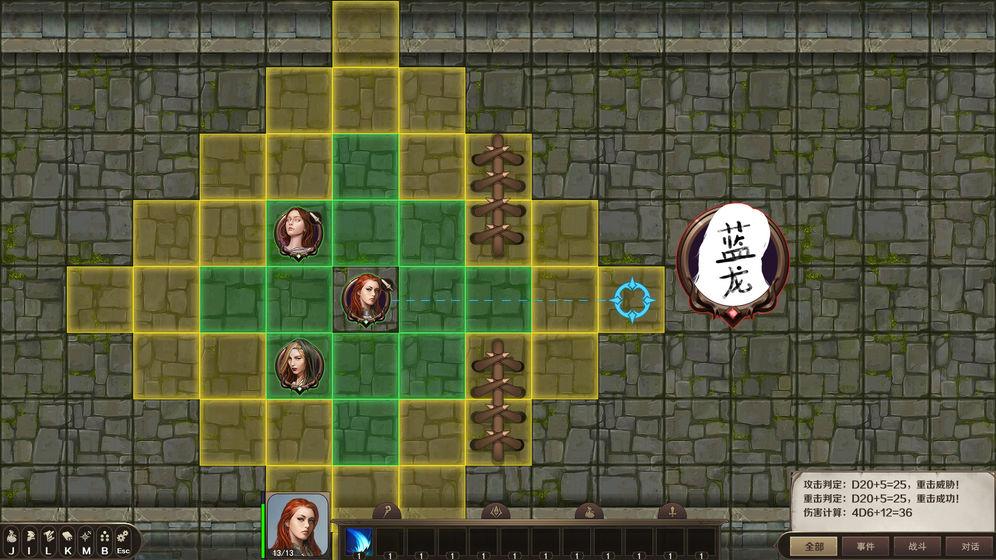 云聚:失落的魔法V1.0 安卓版