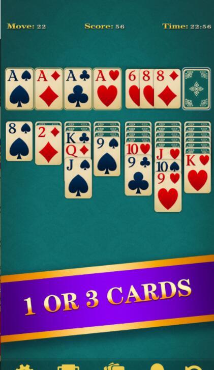 单人纸牌游戏V1.1 苹果版