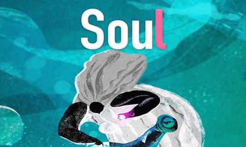 """52z飞翔网小编整理了【Soul版本大全】,提供Soul下载、Soul电脑版/手机版、Soul最新版/旧版本下载。时下最in的弱关系社交,通过完成30秒的""""灵魂测试"""",来找到心灵相通的小伙伴。更?#23567;�Soul荐""""算法,秒推最能懂你的陌生人,随时随地聊天分享~还可能找到Soulmate哦!!"""