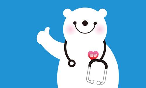 52z飞翔小编为大家整理了【健客医生APP合集】,这是一款中国最大最权威的购药平台软件,它集合问医生、自主诊断、网上购药三大服务,专业医生一对一在线解答你的健康问题,让您做到足不出户问医生。感兴趣的伙伴们快来下载试试吧!
