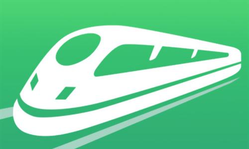 52z飞翔网小编整理了【超级火车票APP合集】,提供超级火车票下载安装、超级火车票官方网站、超级火车票app、超级火车票免费下载地址。出行必备手机应用!超级火车票(Ticket Searching)与铁道部官网同步,支持最新数据!包括火车余票,时刻表,停靠车站,票价,等各种火车信息查询功能。