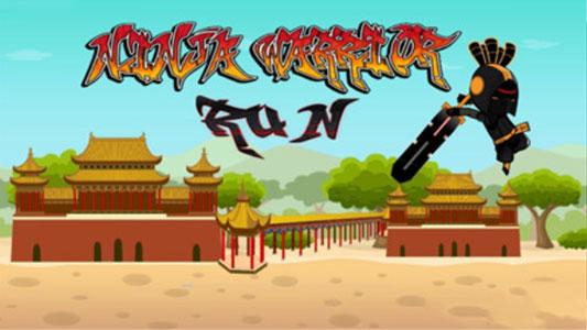 忍者武士战斗V1.1 安卓版