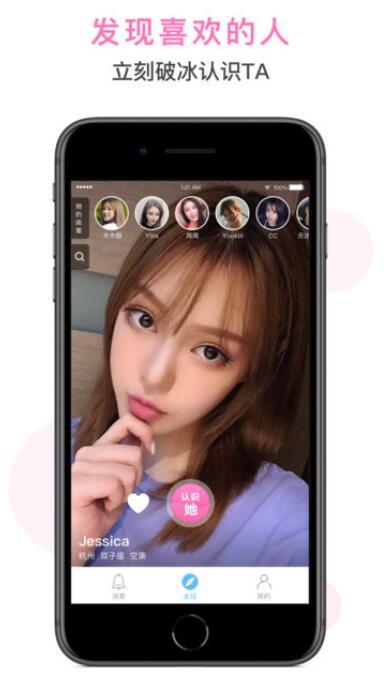 迷你圈V1.0.0 苹果版