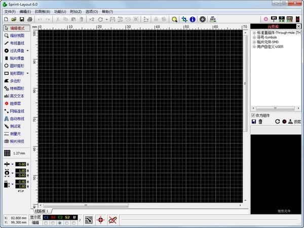 PCB设计软件(Sprint Layout)V6.0 中文版
