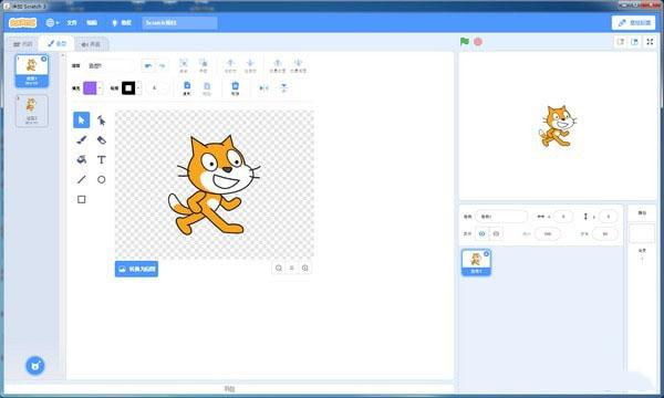 米+Scratch编辑器V1.0.2 免费版