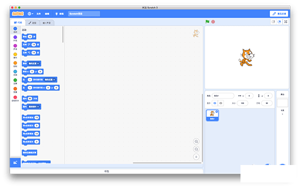 米加ScratchV1.0.2 Mac版