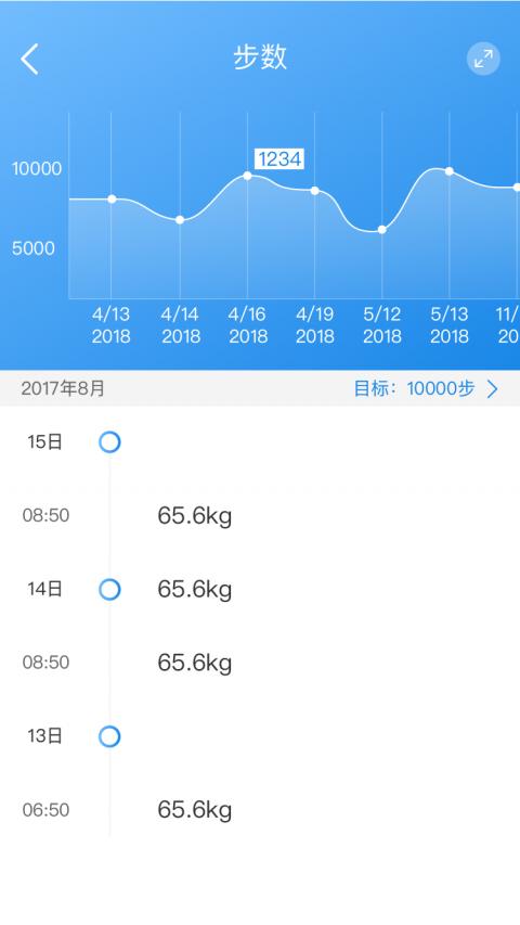 莲健康V1.4.10 安卓版