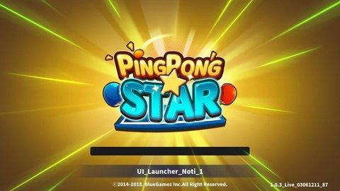 乒乓巨星世界大满贯V1.0.3 安卓版