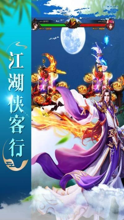 秦倾天下V3.3.0 安卓版