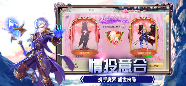 魔法骑士之终极决战V1.0 苹果版