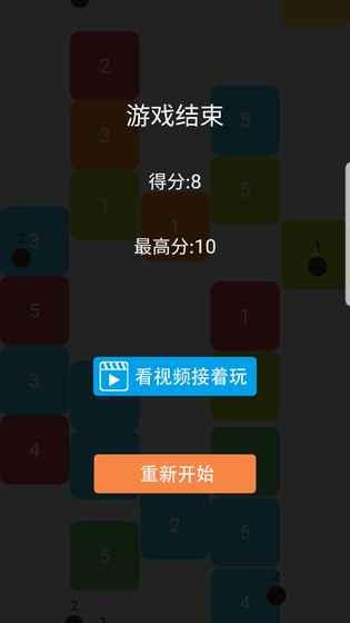 方块大战贪吃蛇V1.0.3 安卓版