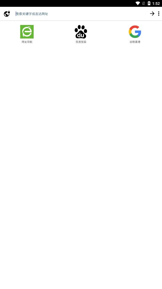 ZXO浏览器V1.5 安卓版