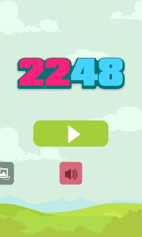 2248大挑战