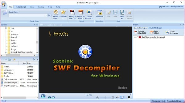 Sothink SWF Decompiler(Flash解析工具)V7.4.5320 免费版