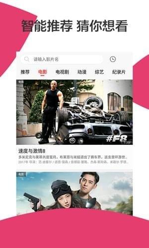 青青草在线视频免vipV1.2 最新版